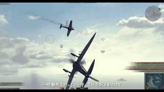 [WoWP]九六式艦上戦闘機[巴戦]