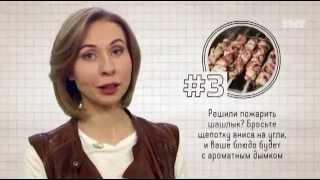 3 полезных совета от Елены Усановой про анис