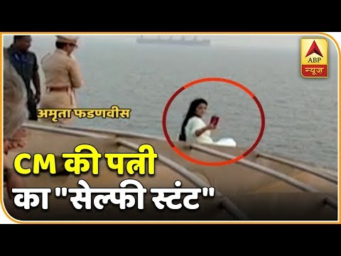 Maharashtra CM's Wife Crosses Safety Range To Click Selfie On Board Angria | ABP News