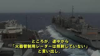 【衝撃 日本】韓国レーダー照射問題、日米当局「北の漁船のSOSをなぜ韓国だけ察知した?」…だってSOSじゃなく…【海外が感動する日本の力】【日本に生まれて良かった】