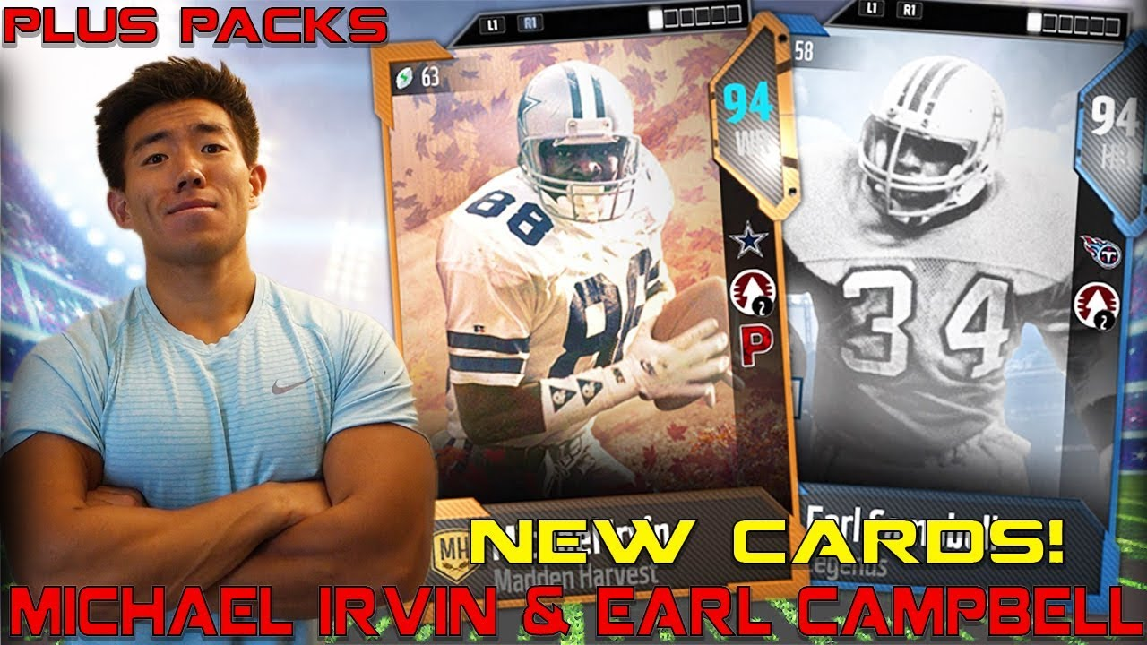 new-michael-irvin-earl-campbell-are-animals-madden-18-ultimate-team