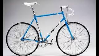 Bicicletta Rossin Gialla