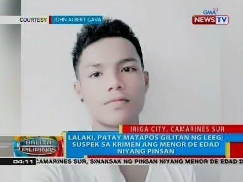BP: Lalaki, patay matapos gilitan ng leeg; suspek sa krimen ang menor de edad niyang pinsan