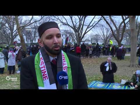 احتجاجات أمام البيت الأبيض ضد قرار القدس عاصمة اسرائيل  - 09:20-2017 / 12 / 10