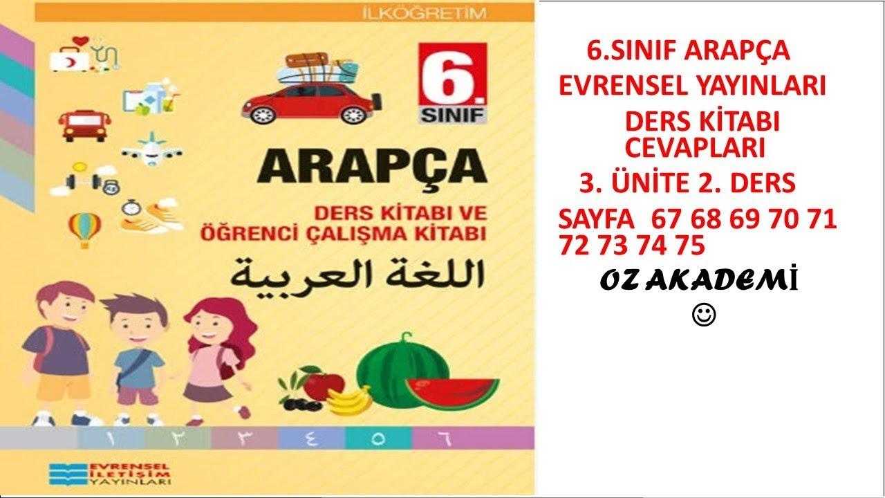 Arapca 6 Sinif Evrensel Ders Kitabi Cevap 3 Unite 2 Ders