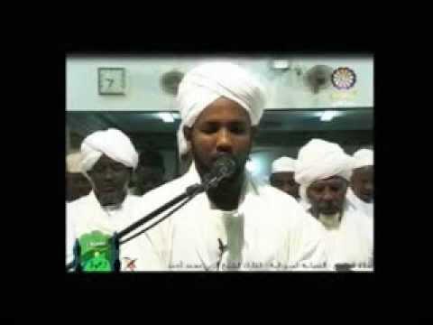 Sheikh Al Zain - 02 Al-Baqarah - Sudanese Recitation