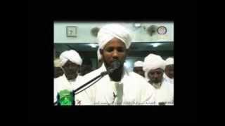 vuclip Sheikh Al Zain - 02 Al-Baqarah - Sudanese Recitation
