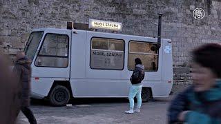 По Будапешту колесит мобильная сауна (новости)(http://ntdtv.ru/ По Будапешту колесит мобильная сауна. Если в исторической части Будапешта вы когда-нибудь увидите..., 2016-02-19T13:22:50.000Z)