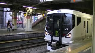 平塚駅2番線 257系発車シーン