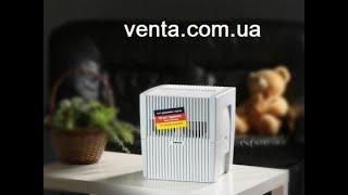 Видео обзор мойка воздуха Venta LW 15
