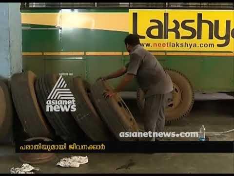 Famine of Tyres in KSRTC Kozhikode zone