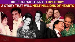 Saira Banu's First Meet With Dilip Kumar, Age Gap Of 22 Yrs, 55 Yrs Of Marriage|Beautiful Love Story