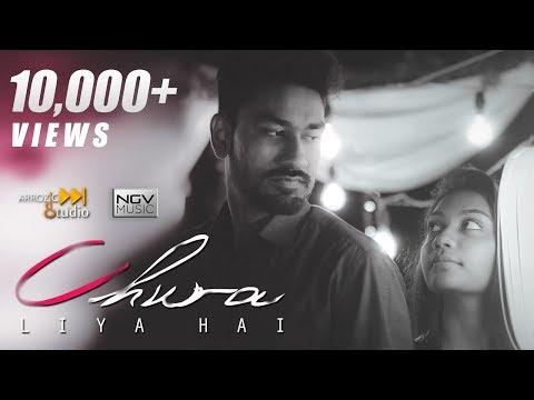 Chura Liya Hai Tumne Jo Dil Ko | Most Romantic Cover | Yaadon Ki Baaraat |  Mohammed Rafi