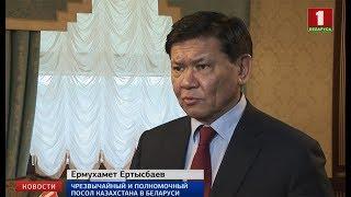 Происходящие в Казахстане события отличает атмосфера стабильности — Ермухамет Ертысбаев