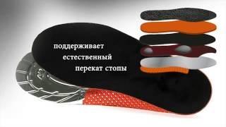 SALAMANDER PROFESSIONAL Анатомическая стелька Warm Footbed (Бишкек, «Немецкая Обувь®»)(, 2015-05-15T15:21:21.000Z)