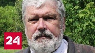 В Литве задержали российского историка Валерия Иванова - Россия 24