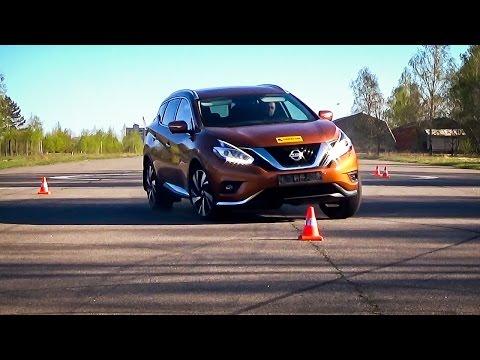 Nissan Murano 2015 Лосиный тест