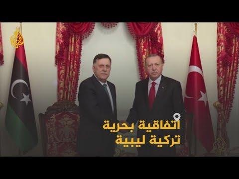 ????  ???? #أردوغان: سندافع عن حقوقنا في مذكرتي التفاهم مع #ليبيا  - نشر قبل 5 ساعة