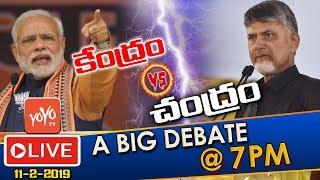 Chandrababu VS PM Modi | AP Special Status | TDP VS BJP | AP Politics | YOYO TV LIVE Debate