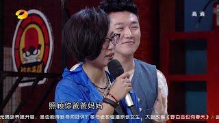 天天向上-特不一样的周笔畅专场 明星段子王齐聚-湖南卫视官方版1080P20130517