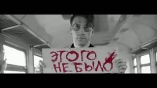 Гурт ''ГШ'', А. Горчилин та ін. - Psycho Killer (Movie Clip + эквиритмичный переклад) OST