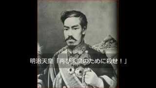 天皇陛下は「日本のマスコット」「命がたくさん奪われた」 女性元タレン...