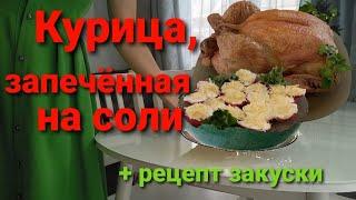 Основные блюда