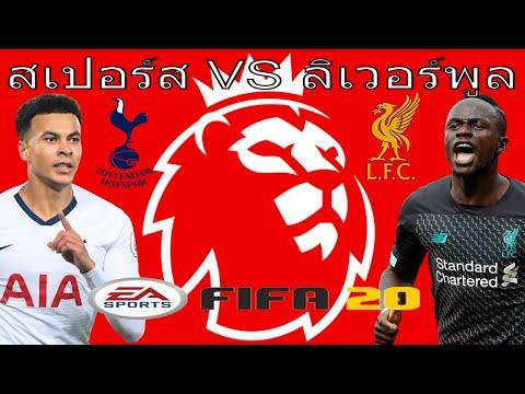 Mo Salah Liverpool Vs Chelsea