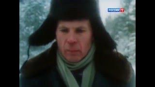 Большая игра (1 серия, Ленфильм, 1988 г.)
