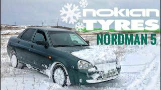 ОБЗОР-ТЕСТ Nokian Nordman 5. Отзыв владельца. На что способна Приора в снегу [OFF-ROAD].