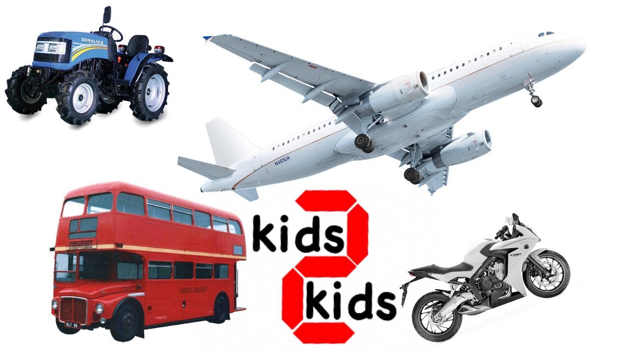 Lær navnene på køretøj. Lær hvad bilerne hedder med kids 2 kids. Lær danske ord.