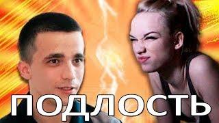 Малахов шокировал Шурыгину подлостью  (15.01.2018)