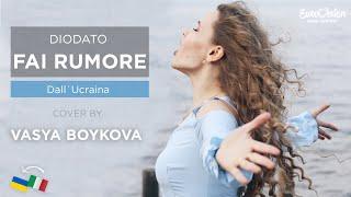 Diodato - Fai Rumore (Cover) - Евровидение 2020 Италия - Вася Бойкова