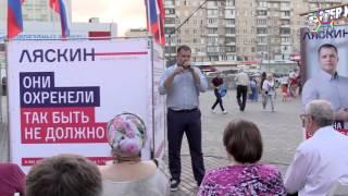 видео Встречи кандидата с избирателями