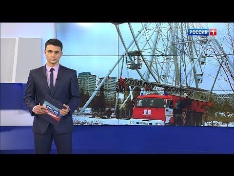 Вести-Волгоград. Выпуск 23.01.20 (17:00)