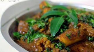 Mutton Vindaloo Recipe in Tamil