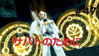 【PS3】仮面ライダーバトライド・ウォー創生のプレイ動画です。 難易度...