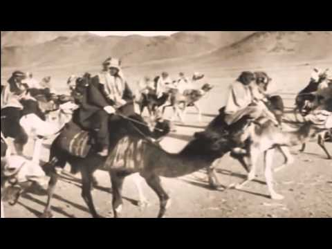 الفيلم الوثائقي التاريخ المجهول لمملكة ال سعود motarjam