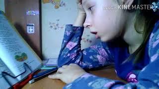 Как я делаю уроки!        (Простите что долго не было видео!😔)