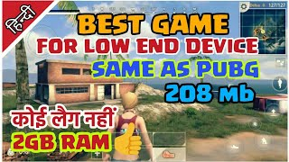 Pubg like game for 2gb ram mobile | Hopeless Land fight for survival | Best graphics | Hindi