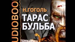 2000038 Glava 11 Гоголь Николай Васильевич.