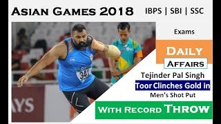 Asian Games 2018: Tajinder Pal Singh Toor wins gold in men's shot put with record throw