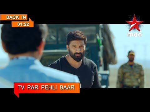 chanakya-movie-hindi-dubbed-telecast-update-on-tv-hindi-subtitles-|gopichand,-mehreen,-zareen-khan