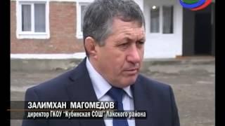 В школе-интернате Бабаюртовского района действует собственное подсобное хозяйство