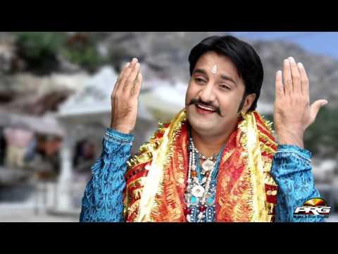Sundha Mata Bhajan 2015 | Chandani Chavdas Ra Sevak | Shyam Paliwal | Rajasthani Bhakti Songs
