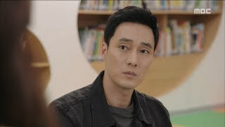[My Secret Terrius] EP10 What is the note given to So Ji-Sub?, 내 뒤에 테리우스20181010