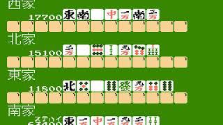 FC 4人打ち麻雀 2/2 (NES 4-nin Uchi Mahjong) 0021 by Lucia
