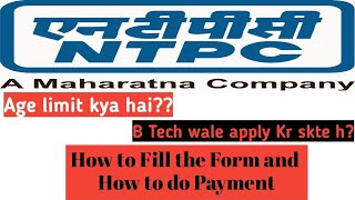 NTPC Diploma Trainee recruitment 2018// How to fill the form// How to Make Payment