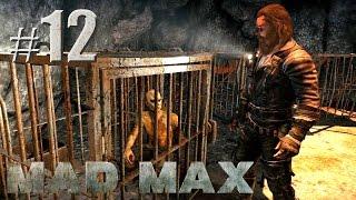 Самолёт и раб-оружейник - Mad Max - #12