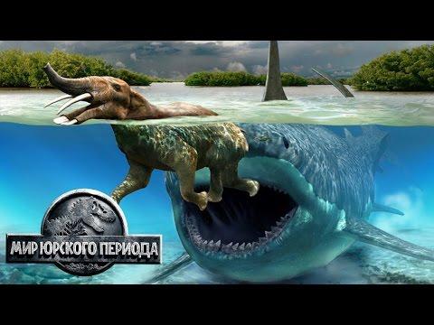 Битвы ДИНОЗАВРОВ Вип  Jurassic World The Game прохождение iPhone/Android